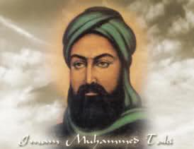 imam muhammed taki