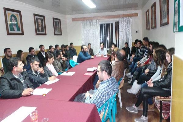 Genel Merkez Gençlik Komitesi